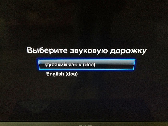 Смотрим MKV на Apple TV из Plex