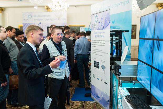 Состоялся IX Форум для ИТ директоров «Эффективность у нас в генах!»