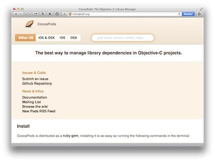 Советы начинающим iOS разработчикам