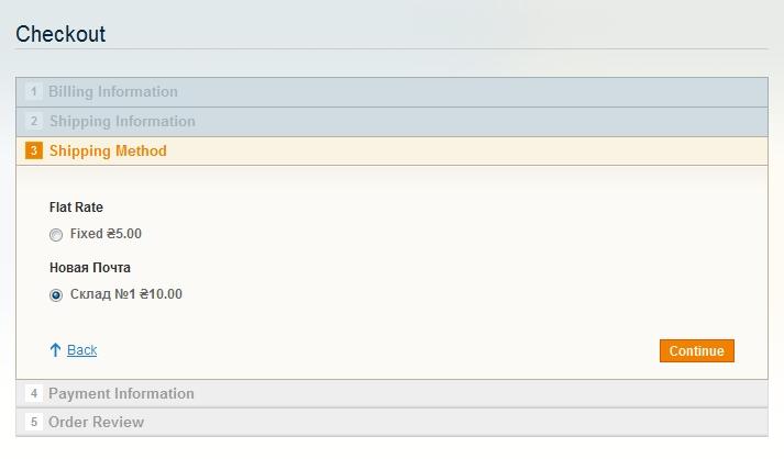 Создаем модуль «Новая почта» для Magento (часть 1)