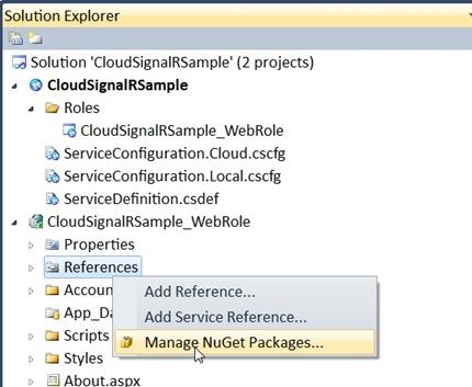Создание облачного, асинхронного и масштабируемого веб приложения с SignalR