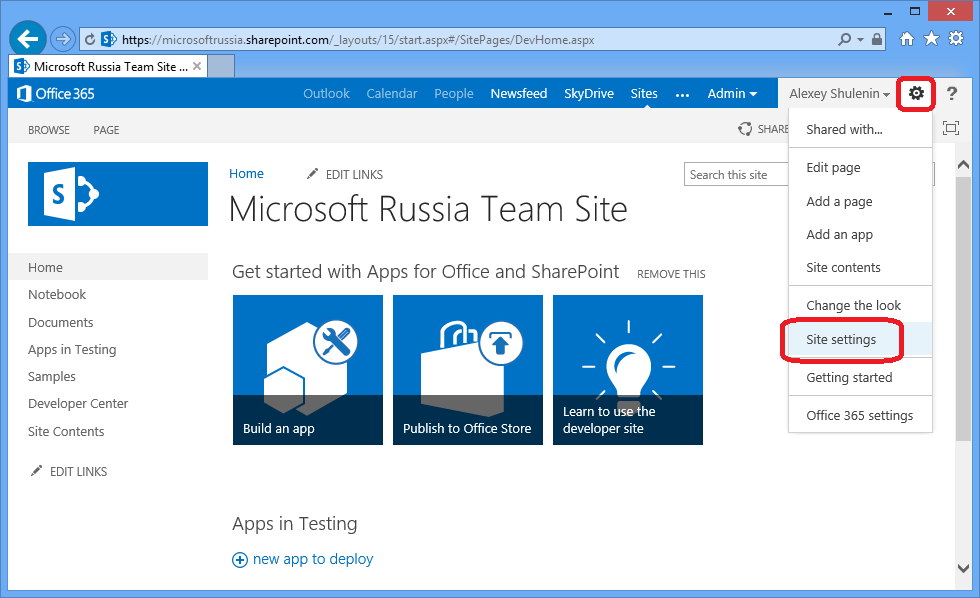 Создание приложений для Office 365 Developer Site