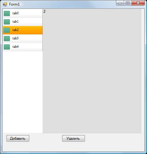 Создание собственного контрола на основе TabControl в C#