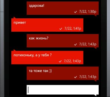 Список сообщений в стиле Message Hub