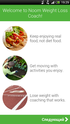 Спорт и Android: приложения, облегчающие жизнь