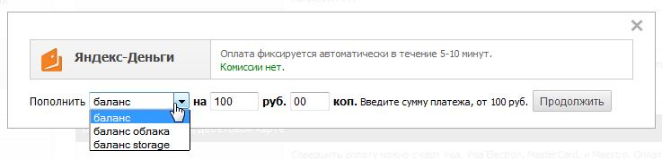 Yandex Money