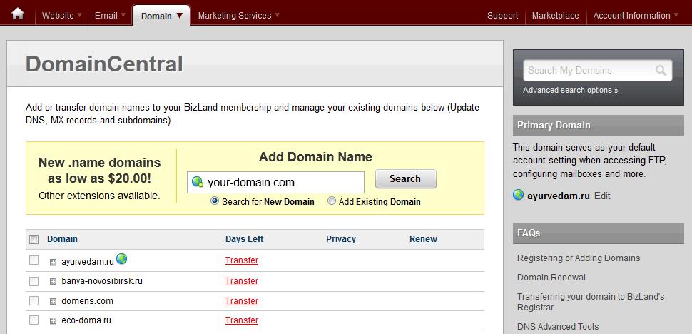 Управление доменами в vDeck