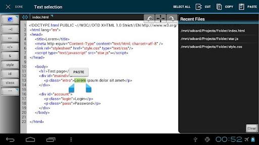 Среда веб разработки на Android
