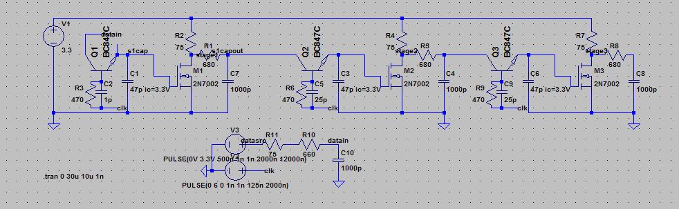 Строим декоративный транзисторный компьютер — шаг 1
