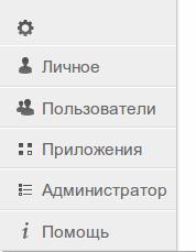 Свое облачное хранилище на основе ownCloud