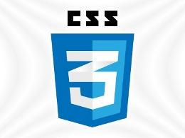 Таблица поддержки браузерами CSS3