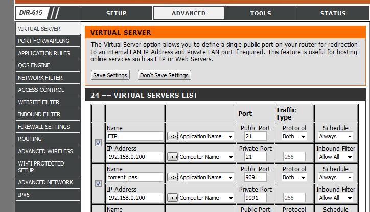 Тачка на прокачку — настраиваем и расширяем возможности D Link DNS 325