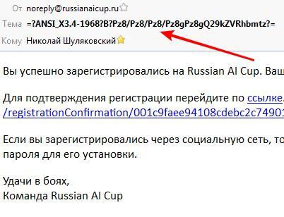 Танковые маневры на Russian AI Cup