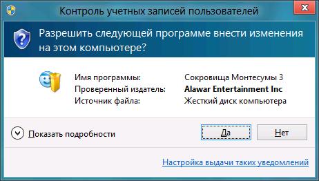 Тегирование EXE файлов без повреждения цифровой подписи