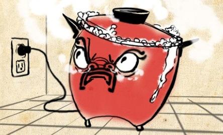 Телевизор шпион, или опасности использования рисоварок: доклады и конкурсы на NeoQUEST 2013