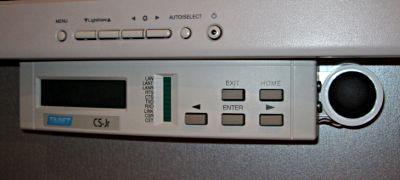 Термометр, джойстик и ноутбук в одном шкафу, не считая ардуино