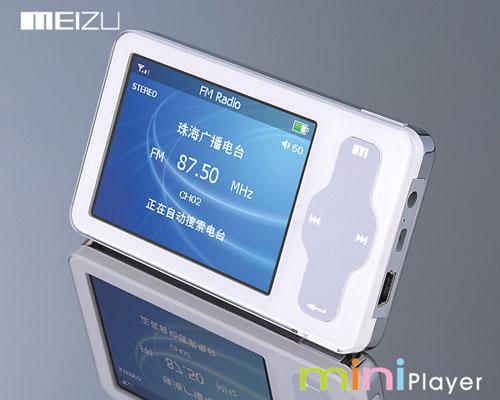 Тин Мок о прошлом, настоящем и будущем Meizu