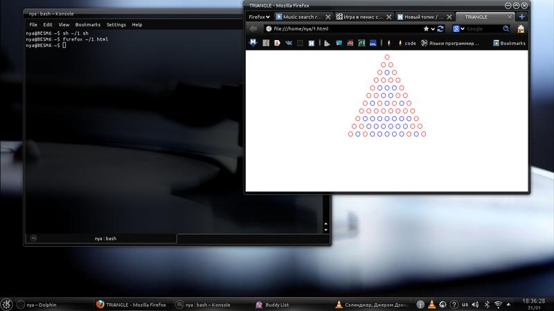 Треугольник Серпинского и треугольник Паскаля