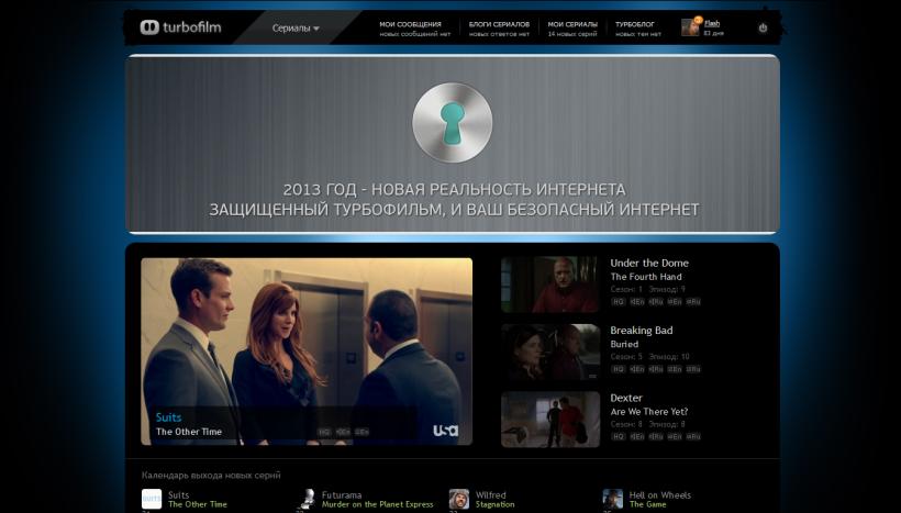 Турбофильм переводит своих пользователей на VPN, выводя из под юрисдикции РФ