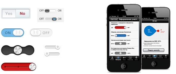 Учебный курс «Интерфейсы для айфона» в августе