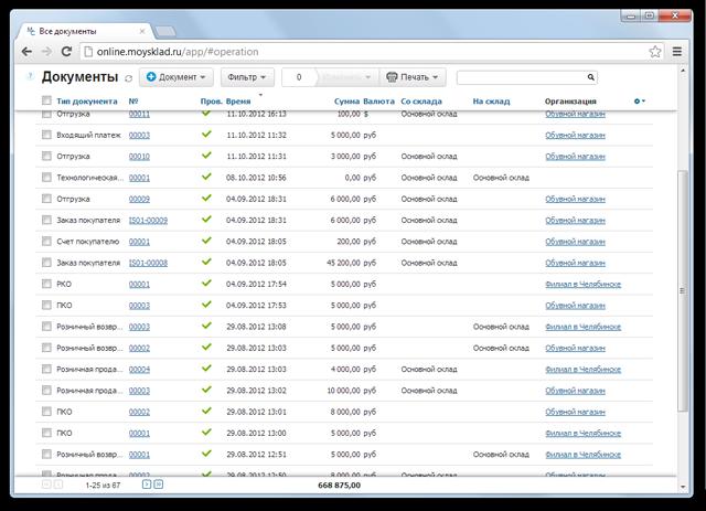Улучшаем UI веб приложения