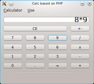 Управление графическим интерфейсом с помощью echo и cat