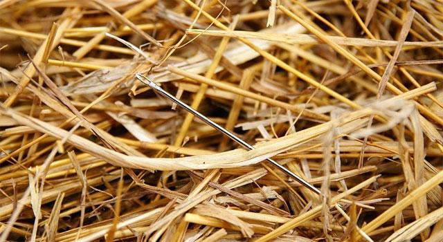 Ускорь свой код и найди иголку в стоге сена
