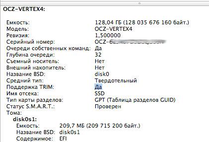 Устанавливаем SSD на Apple iMac 27 (Mid 2011)