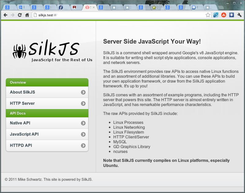 Установка SilkJS на Centos 6