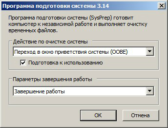 Установка Windows 7 по сети при помощи Microsoft Windows AIK