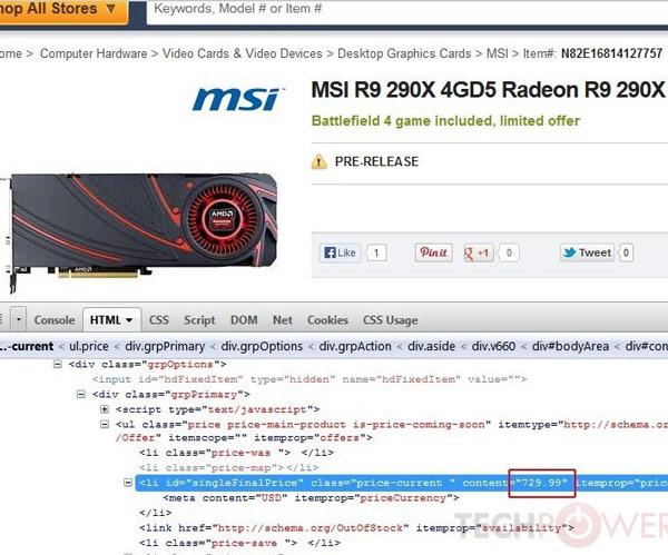 Продажи 3D-карты AMD Radeon R9 290X начинаются в текущем месяце