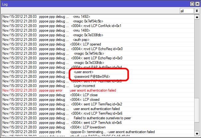Узнать логин пароль установленные на PPPoE в роутере