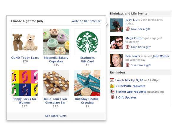 В Facebook теперь можно дарить реальные подарки