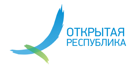 В Башкортостане начал работу портал «Открытая Республика»
