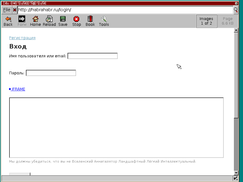 В интернет из под DosBox. Текстовые и графические браузеры для Dosа