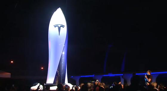 В Калифорнии построено шесть зарядных станций для Tesla Model S