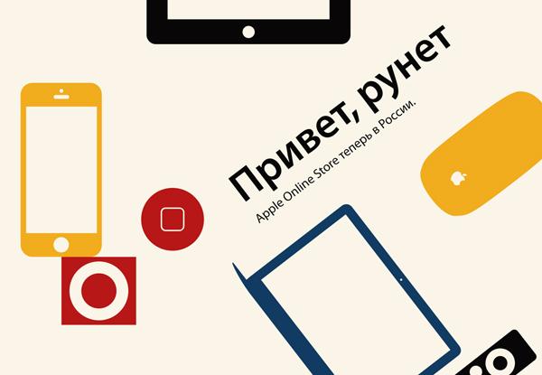Apple Online Store предложит пользователям персональную услугу гравировки iPad, iPod touch или iPod nano