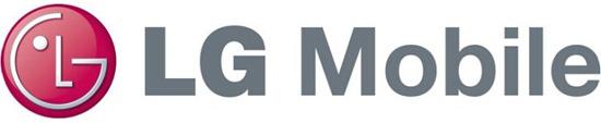 LG собирается продать в текущем году 75 миллионов смартфонов и телефонов