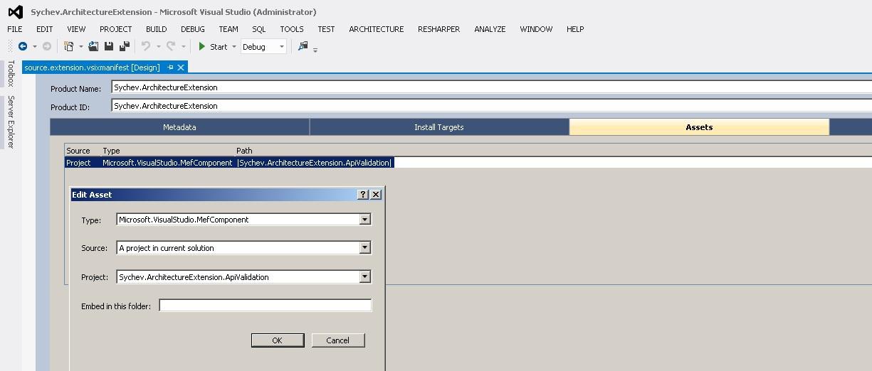 Валидация UML модели API