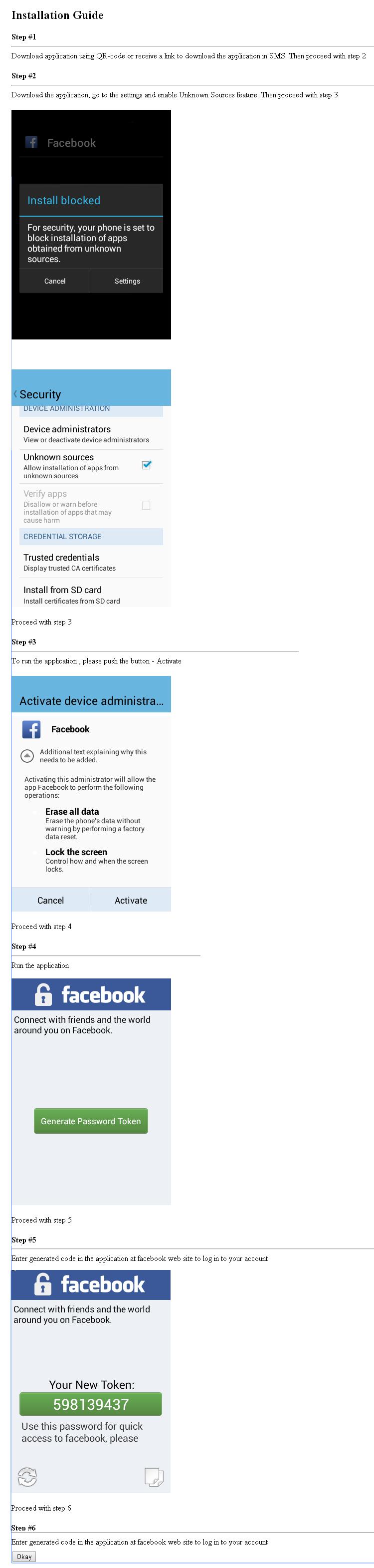 Веб инъекция Facebook для доставки мобильного бота Android