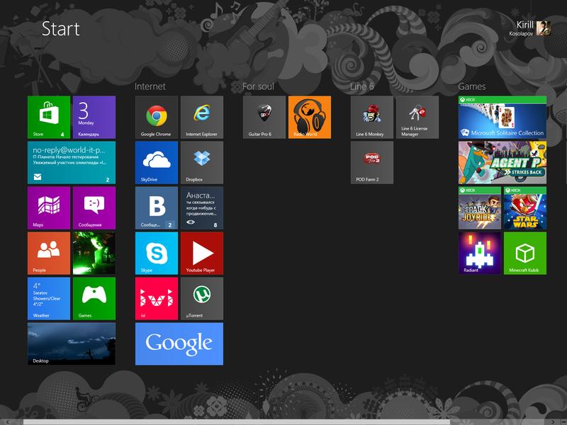 ВИО о Start Screen в Windows 8