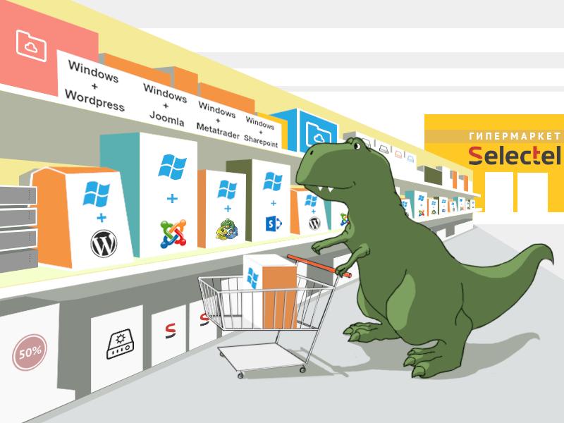 Виртуальные серверы Windows: новые возможности