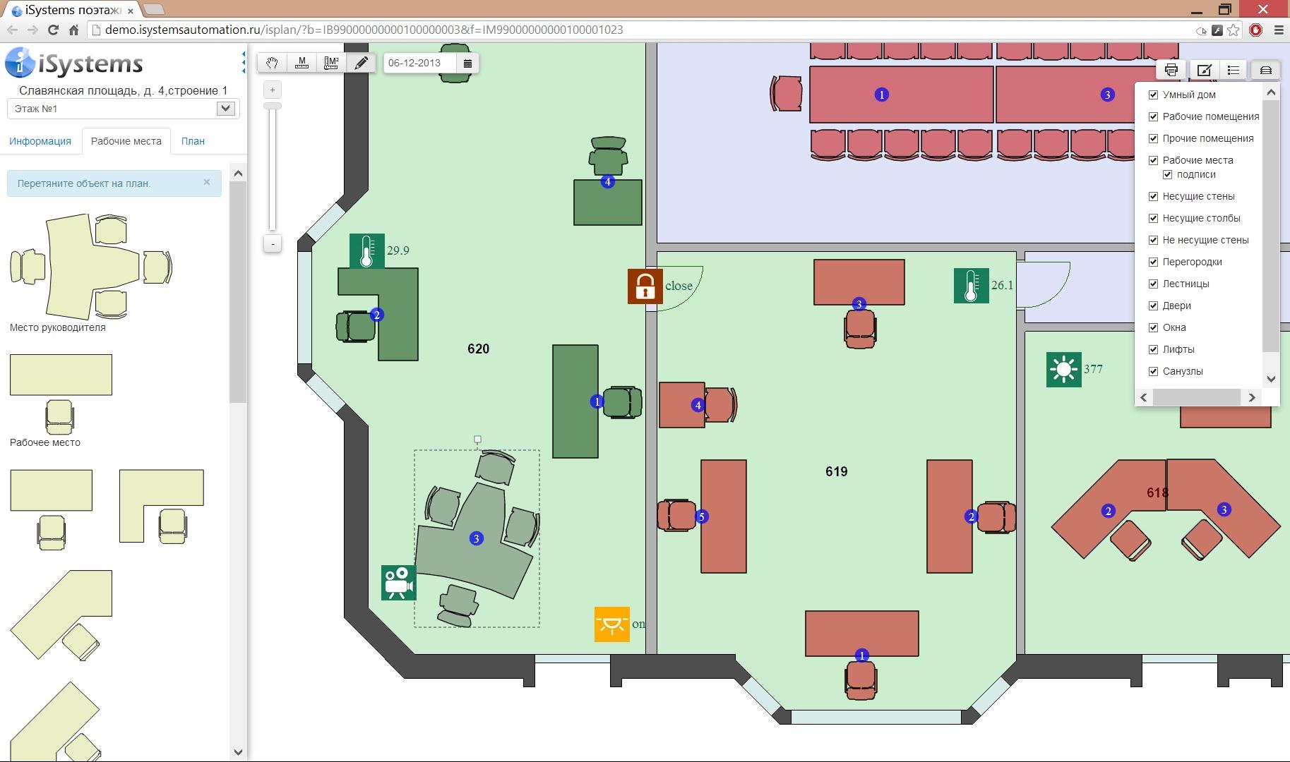 Визуализация поэтажных планов или геоинформационные системы (ГИС) в недвижимости