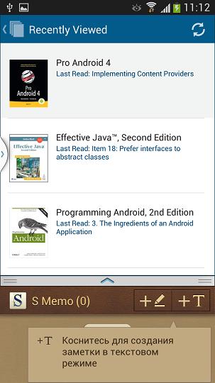 Включаем Samsung Multi Window в чужом приложении