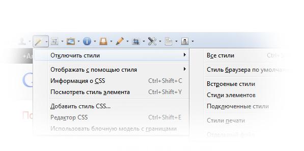 Возьми от Firefox все!