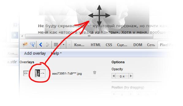 Возьми от Firefox все для веб разработки
