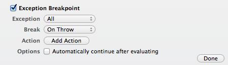 Возможности отладчика в Xcode 4.5