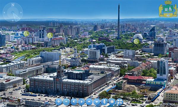Вторая гигапиксельная панорама Екатеринбурга
