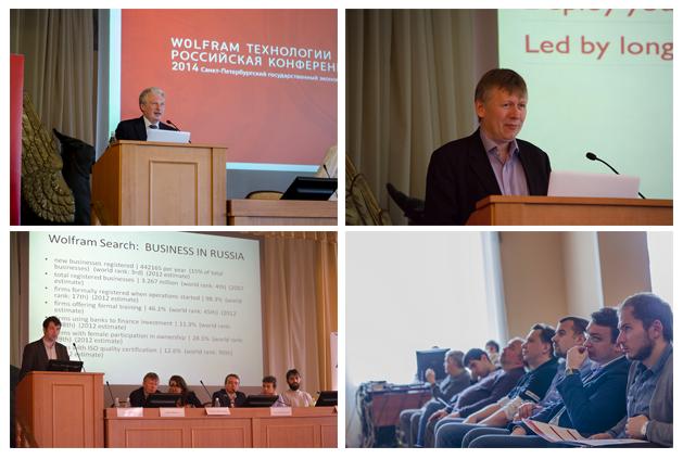 Вторая российская конференция «Wolfram технологии»: рассказ и материалы
