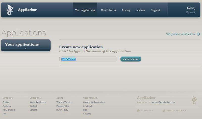 Введение в работу с AppHarbor — облако для ASP.NET приложений